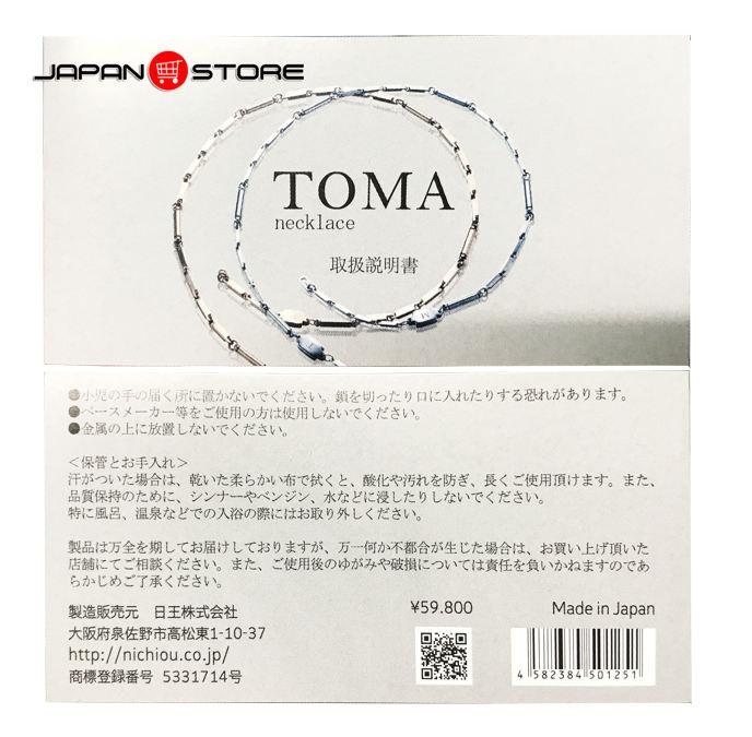 Vòng huyết áp Toma đeo cổ Nữ Nhật Bản chính hãng 04