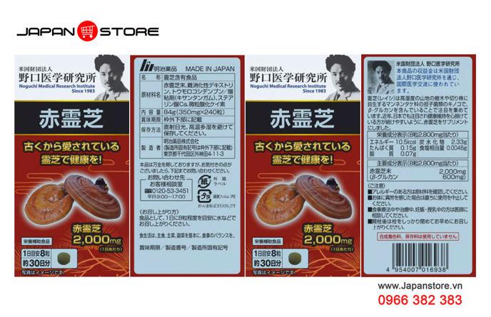 Viên uống Nấm Linh Chi Đỏ Reishi Noguchi 2000mg Nhật bản 5