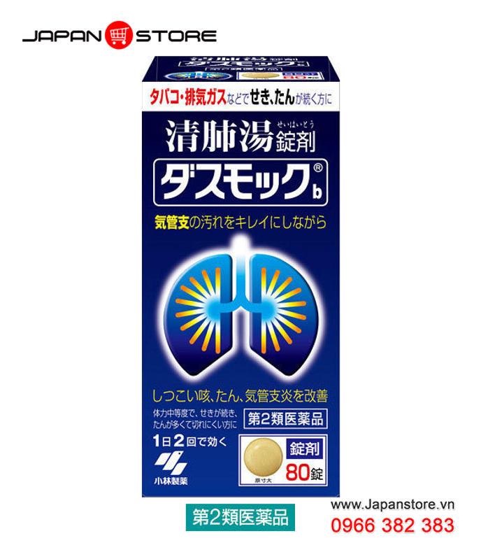 Viên uống bổ phổi Dasmock b 80 viên Kobayashi Nhật Bản 2