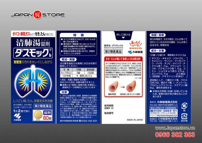 Viên uống bổ phổi Dasmock b 80 viên Kobayashi Nhật Bản 3