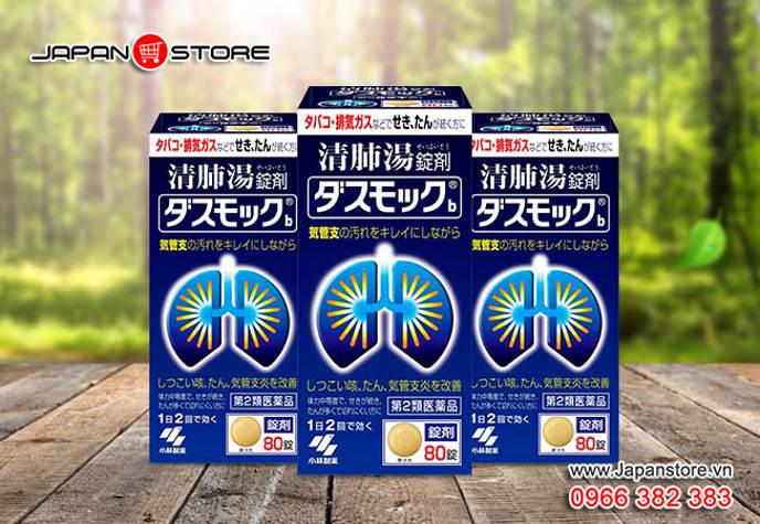 Viên uống bổ phổi Dasmock b 80 viên Kobayashi Nhật Bản 4