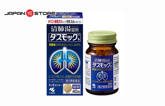 Viên uống bổ phổi Dasmock b 80 viên Kobayashi Nhật Bản