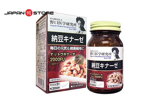 Viên uống chống đột quỵ Natto kinase 2000FU Noguchi Nhật Bản 1