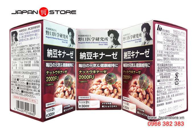 Viên uống chống đột quỵ Natto kinase 2000FU Noguchi Nhật Bản 2