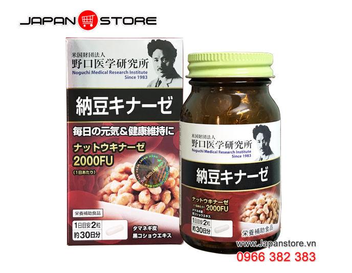 Viên uống chống đột quỵ Natto kinase 2000FU Noguchi Nhật Bản 5