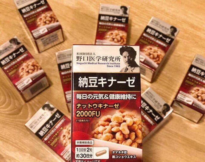 Viên uống chống đột quỵ Natto kinase 2000FU Noguchi Nhật Bản 6