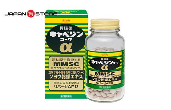 Viên uống hỗ trợ điều trị bệnh đau da dày Kyabejin Kowa α Nhật Bản 300v- www.Japanstore.vn