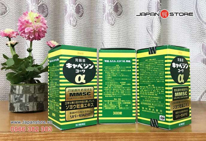 Viên uống hỗ trợ điều trị bệnh đau da dày Kyabejin Kowa α Nhật Bản 300v03- www.Japanstore,vn