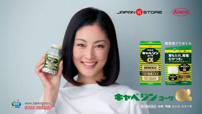 Viên uống hỗ trợ điều trị bệnh đau da dày Kyabejin Kowa α Nhật Bản 300v08- www,japanstore,vn1