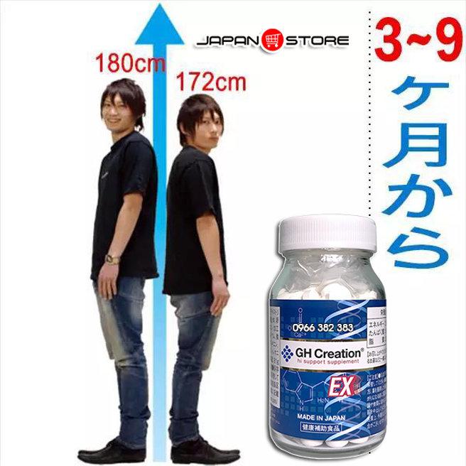 Viên uống tăng trưởng chiều cao GH Creation EX 270 viên Nhật Bản 2