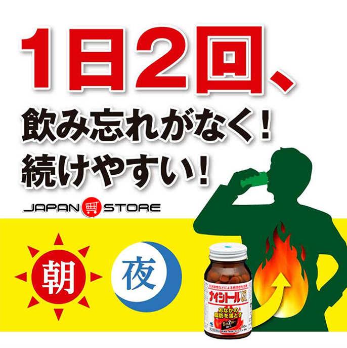 Vien uong giam beo bung Naishitoru 85 a chinh hang Kobayashi 3