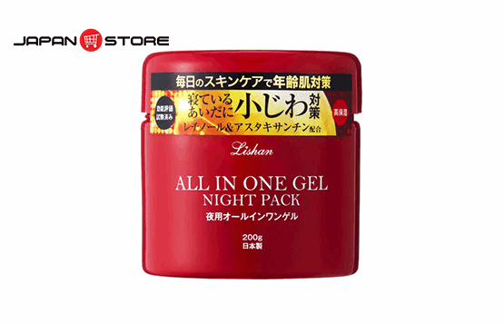 all in one gel night pack gel dưỡng da buổi tối 5 trong 1