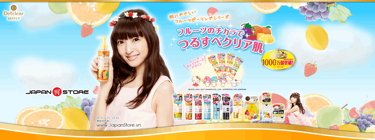 banner Datclear Japan 1