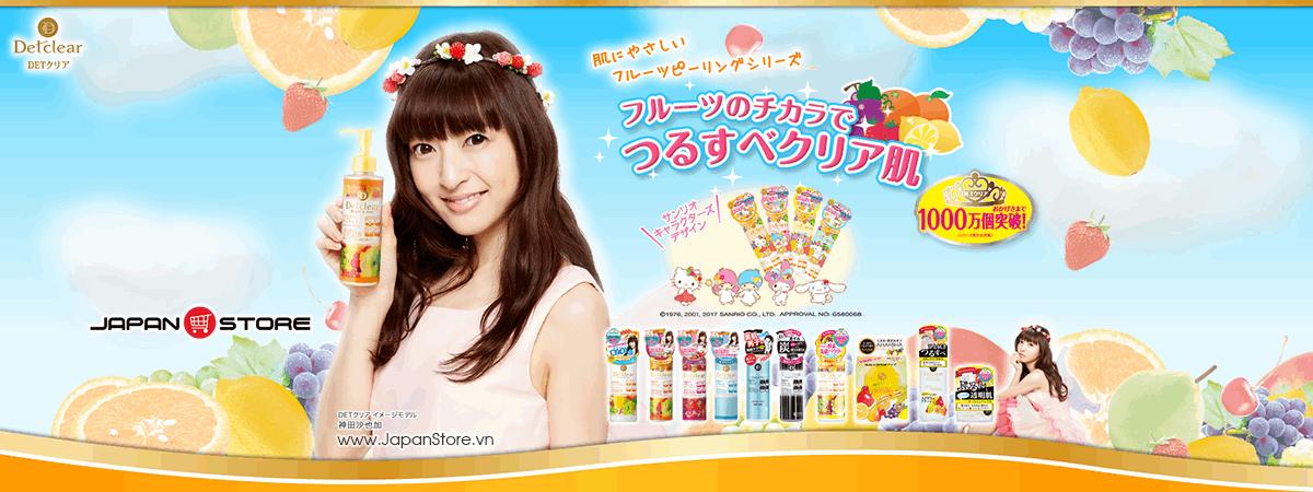 banner Datclear Japan 1
