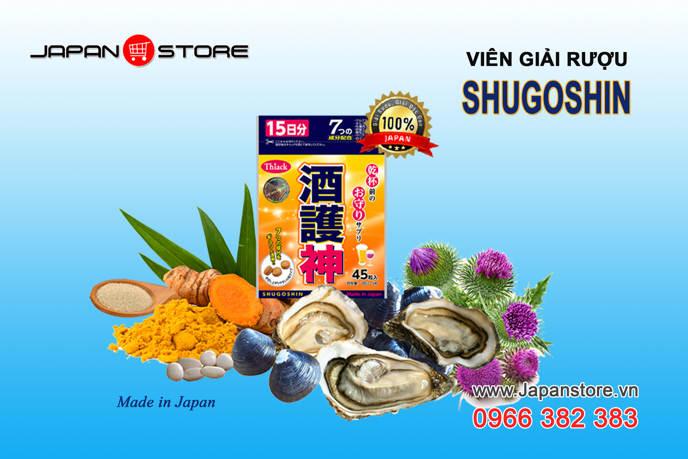 shugoshin - viên giải rượu shugoshin nhật bản 3