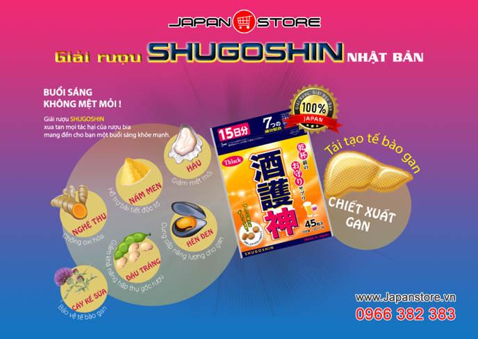 shugoshin - viên giải rượu shugoshin nhật bản 5