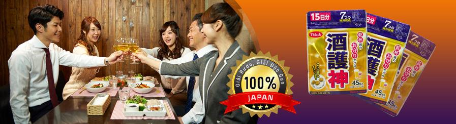 shugoshin - viên giải rượu shugoshin nhật bản 9